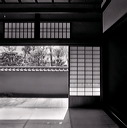 content/projects/Japan_elements.htm/preview/ryogen-in_98-271-12.jpg