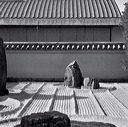 content/projects/Zen_gardens.htm/preview/ryogen-in_96-270-07.jpg